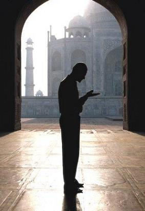 Man standing in dua
