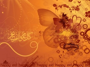 Eid card with butterfly