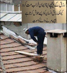 Construction worker prays on the roof.